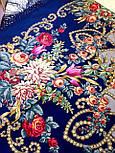Цыганка Аза 362-14, павлопосадский платок (шаль) из уплотненной шерсти с шелковой вязанной бахромой, фото 5