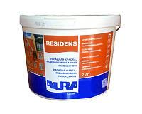 Aura Luxpro Residens 2,7 л, белая Фасадная краска арт.4820166522132