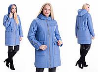 Осенняя-весенняя, демисезонная женская куртка , большого размера, на поясе кулиска, р-р с 44 по 60 голубой (5)