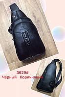 Мужская сумка-барсетка на плечо