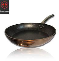 Бронзовая сковорода универсальная качественная 28 см Zurrichberg ZB 4002 круглая без крышки