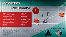 Мотокоса Forte БMK-2553М (3,2 кВт), фото 3