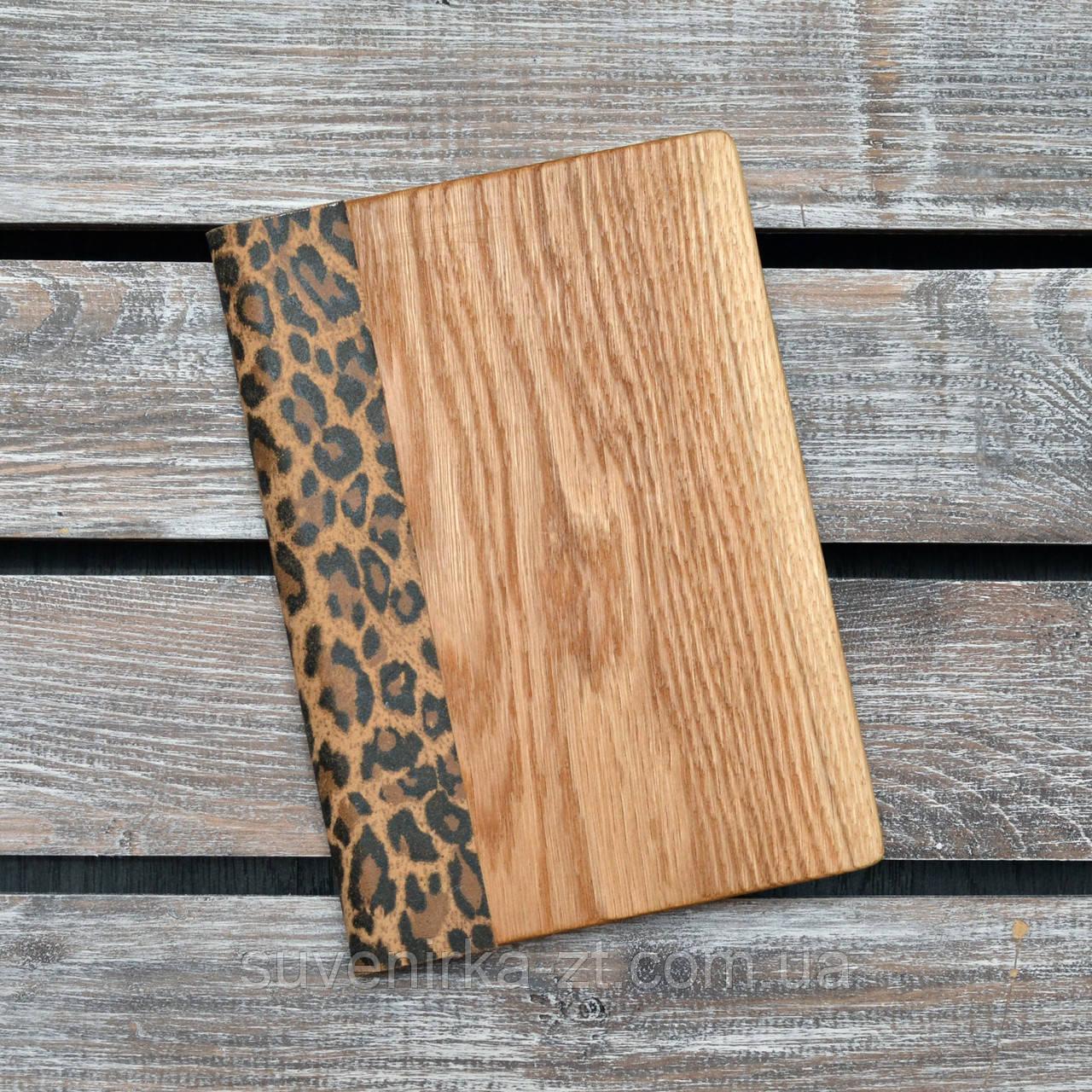 Блокноты с деревянной обложкой. (А00310)