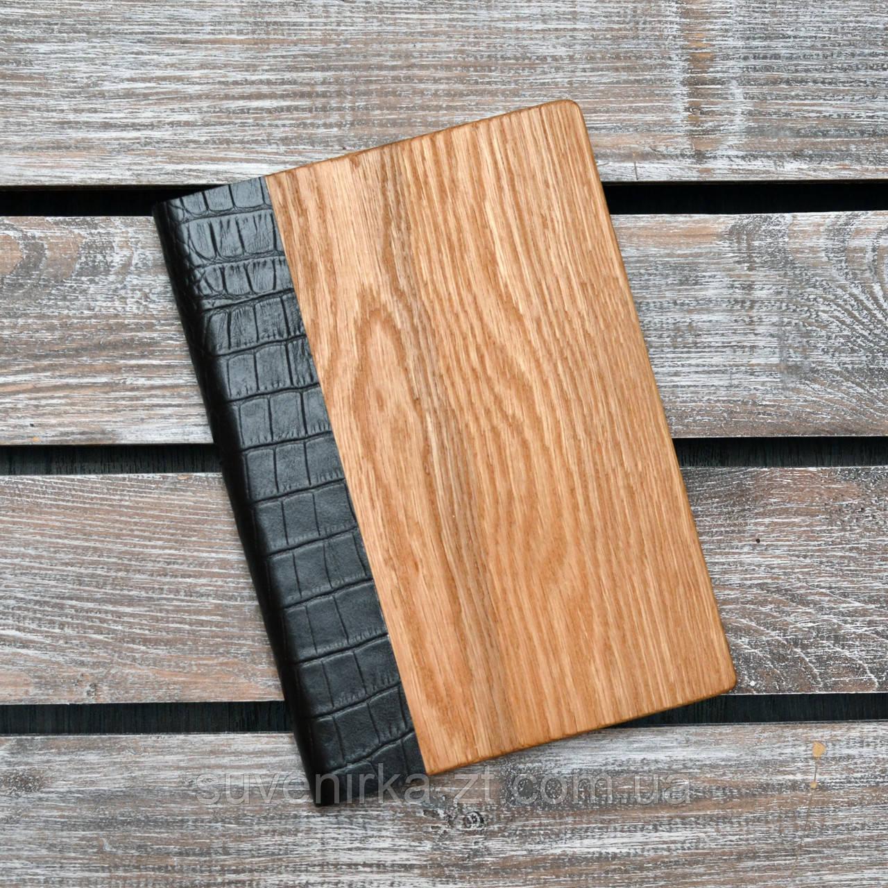 Блокноты с деревянной обложкой. (А00313)