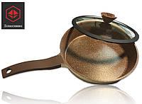 Сковорода для жарки 28 см Zurrichberg ZB 4006 круглая с крышкой высокая мраморная золотая