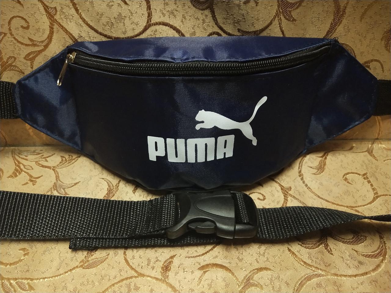 Сумка на пояс puma водонепроницаемый/Спортивные барсетки Сумка женский и мужские пояс Бананка оптом