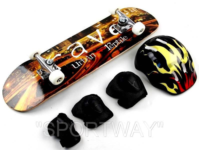 "Скейт ""Urban Rave""+защита+шлем ."