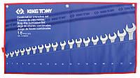 Набор ключей комбинированных 18 ед 6-24мм