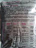 Бургундская смесь, 200г, фото 2