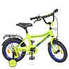 """Велосипед 2-х кол.детский Profi Top Grade 12"""" салатовый, фото 2"""