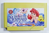 Картридж денди Little Mermaid (Русалочка Ариєль)