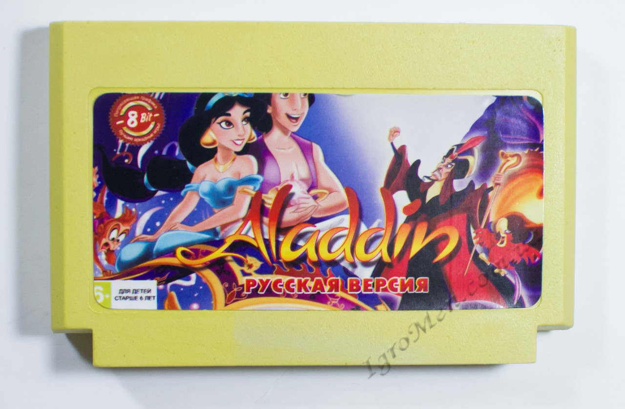 Картридж денди Аладдин (Aladdin)