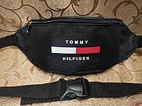 Сумка на пояс TOMMY HILFIGER Оксфорд ткань/Спортивные барсетки Сумка женский и мужские пояс Бананка оптом, фото 1