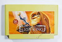 Картридж денди Лион Кинг (Lion King)