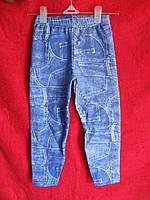 Лосины  под джинс раз. 116 Турция