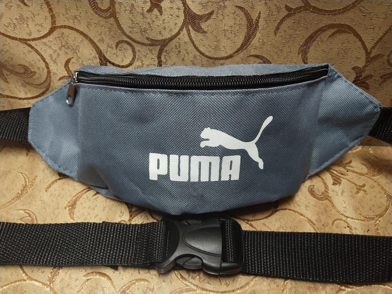 Сумка на пояс puma Оксфорд ткань/Спортивные барсетки Сумка женский и мужские пояс Бананка оптом