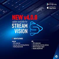 Приложение Stream Vision 4.0.0 для тепловизоров Пульсар или тепловизионных прицелов Пульсар получило обновление