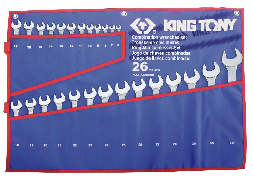 Набор ключей комбинированных 26 ед 6-32мм