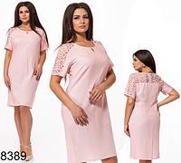 Летнее женское платье для полных (пудра) 828389