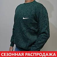 00c0b73664be Толстовка с Начесом Женская — Купить Недорого у Проверенных ...