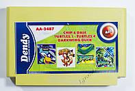 Картридж денди 4 в 1 Darkwing Duck, Chip Dale, Turtles 1+4