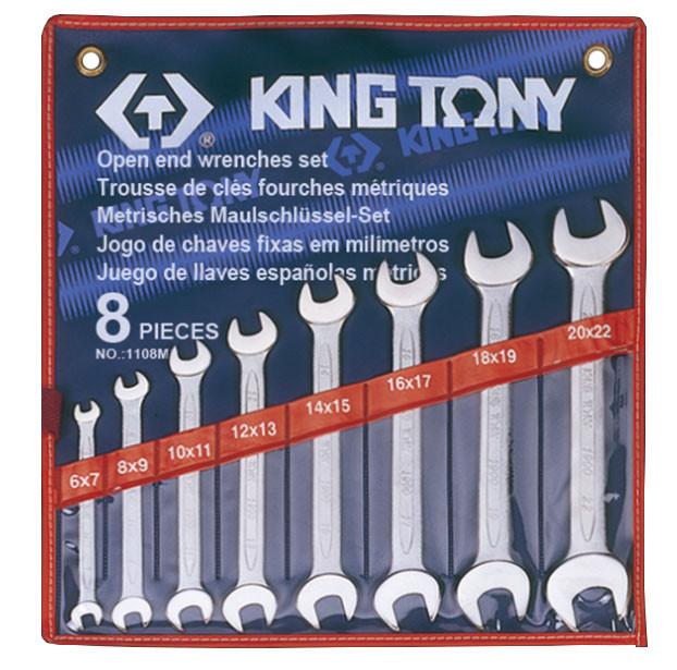 Набор ключей рожковых 8 шт  6-22 мм