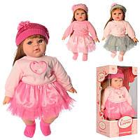 Детская интерактивная мягконабивная кукла «Доченька Солнышко» M 3864 UALimo Toy,43 см, 3 вида