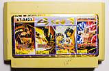 Картридж денди 4 в 1 Jungle Book, Mortal Kombat 4, 5, Wrestle War, фото 2