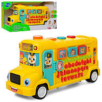 Детская игрушка Автобус 3126, 34 см, обучающие функции, музыка, звук, свет