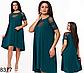 Женское свободное платье с сеткой (мята) 828378, фото 2