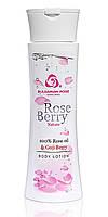 Лосьен для тела  Rose Berry Nature с маслом розы и экстрактом ягод  годжи