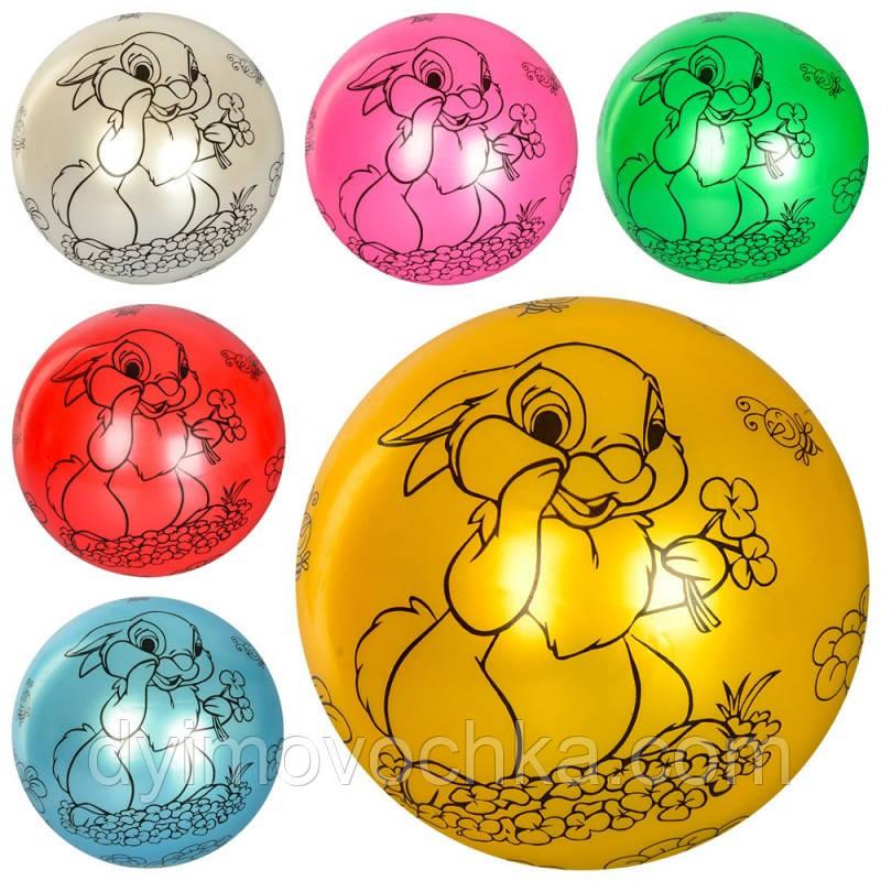 """Мяч детский MS 1900, 9 дюймов/23 см,с рисунком """"Зайчик"""", 60-65 г, 6 цветов"""