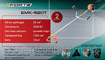 Мотокоса Forte БMK-520Т, фото 3