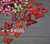 Объемные 3Д красные бабочки для декора интерьера