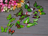 Объемные 3Д зеленые бабочки для декора интерьера, фото 1