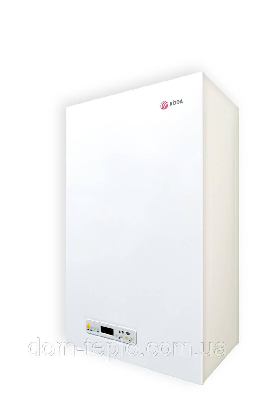 Котёл газовый RODA Eco Duo OS 24