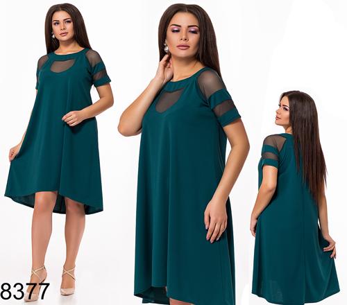Асимметричное платье с коротким рукавом (бутылка) 828377