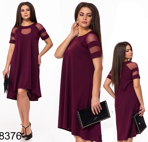 Свободное женское платье с коротким рукавом (марсал) 828376