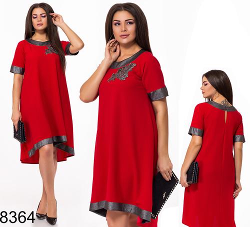 Женское свободное платье с коротким рукавом (красный) 828364