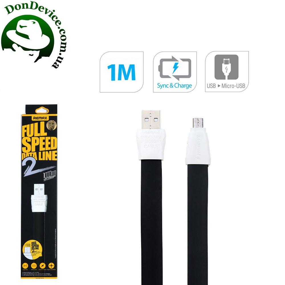 Кабель USB - MicroUSB 1m Remax Full Speed 2 RC-011m ,чорний
