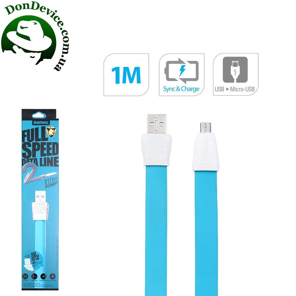 Кабель USB - MicroUSB 1m Remax Full Speed 2 RC-011m ,блакитний