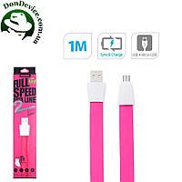 Кабель USB - MicroUSB 1m Remax Full Speed 2  RC-011m ,розовый