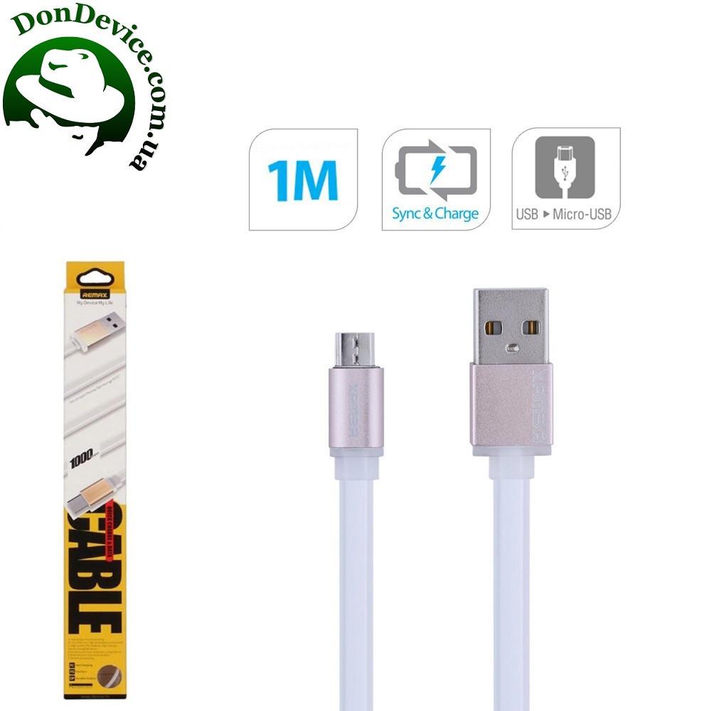 Кабель USB - MicroUSB 1m Remax Colourful MicroUSB 1m RC-005m,білий