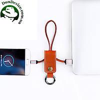 Кабель USB - MicroUSB 1m  Remax Western брелок,кожа RC-034m, коричневый