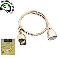 Настольная USB LED лампа Remax Hose Lamp, золотой