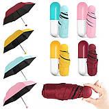Мини зонт в капсуле ART 6752 (100 шт/ящ), фото 4
