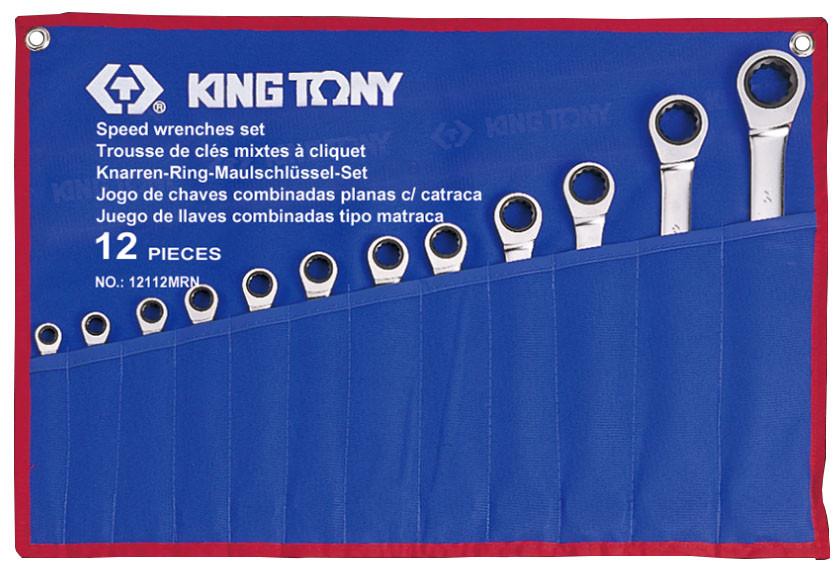 Набор ключей комбинированных с трещоткой 12 ед. 8-24 мм