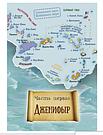 Пираты Кошачьего моря. Книга 5. Сундук для императора. Книга Анны Амасовой, фото 5