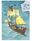Пираты Кошачьего моря. Книга 5. Сундук для императора. Книга Анны Амасовой, фото 7