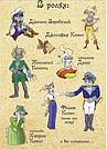 Пираты Кошачьего моря. Книга 5. Сундук для императора. Книга Анны Амасовой, фото 8